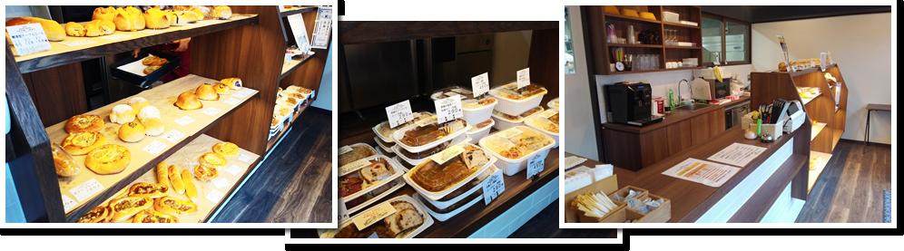 パン屋開業支援のイメージ